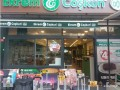 istanbul-sisli-mecidiyekoy-160-m2-store-in-the-center-of-mecidiyekoy-small-1