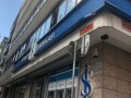 istanbul-kagithane-caglayan-rental-shop-private-for-corporate-tenants-600-m2-center-small-1