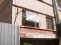 beyoglu-camiikebir-three-story-rental-business-small-3